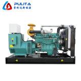 Meilleur achat chinois générateur de secours électrique