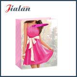 cloth Packaging Paper Shopping 새로운 디자인 숙녀의 선물 종이 봉지