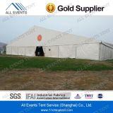 40mの大きい倉庫のテントの/Industrialの記憶のテント