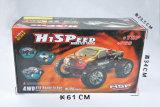 Gasbetriebenes Spielzeug-Auto Hsp Nitro-RC Monster-LKWas 1/10