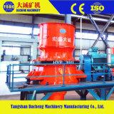 中国の製造業者の単一シリンダー油圧円錐形の粉砕機