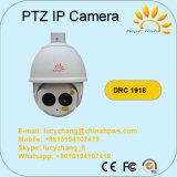 Инфракрасный сканер высокоскоростных купольных камер