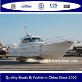 Commerciële Vissersboot 1450