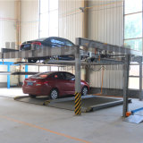 自動スマートな車の困惑の駐車システム