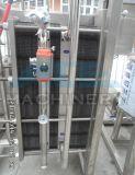 ジュースの低温殺菌器、ミルクの低温殺菌器、ミルクの滅菌装置(ACE-SJ-R9)