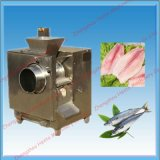 電気自動魚肉の骨の分離器