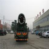 4*2 de multifunctionele Vrachtwagen van de Controle van het Stof
