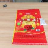 La couleur inférieure de bloc a estampé le sac tissé par pp réutilisé par 25kg/sac d'engrais/sac de riz
