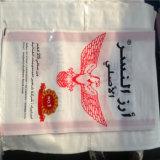 Белый мешок сплетенный PP для риса/муки/еды