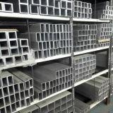 Tube carré en aluminium 1050 1060 1070 1100