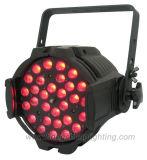 30ПК 3 в 1 LED PAR зум ступени (HC-ZM30)
