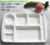 De 6-secties van de melamine Dienblad van de Melamine van het Dienblad van de Rechthoek van het Dienblad het Plastic