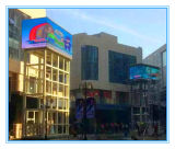 P8 SMD Publicidade de poupança de energia Ecrã LED de exterior