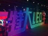 DC5V imprägniern das 10mm Pixel-Baugruppe für Beleuchtung