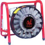 화재 송풍기 (GF164SE)