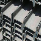 حارّ - يلفّ فولاذ [إي-سكأيشن] حزمة موجية لأنّ [بويلدينغ كنستروكأيشن]