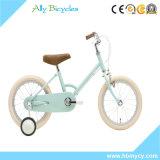 2017 Populares Luz com Novo Design dobrável e bicicletas para crianças