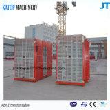 2t определяют строительный подъемник Sc200 клетки
