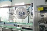 自動二重ヘッドびんの熱い収縮の袖の分類機械