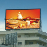 P16mm Publicité Ventilation Plein écran Outdoor LED Digital Screen