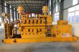 generador del gas de carbón 600kw con método refrigerado por agua