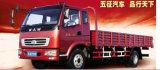 Waw de Lichte Vrachtwagen van 2 Ton
