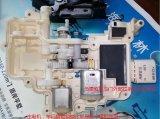 Мотор DC привода замка Audi A6l/A4l центральный
