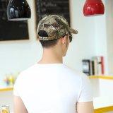 조정가능한 6개의 위원회 면 Camo 전술상 군 육군 야구 모자