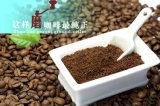 Petite rectifieuse de café portative à vendre le moulin à café d'acier inoxydable de rectifieuse de café avec la main