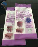 製造業者の側面のガセットによって薄板にされるパッキング袋