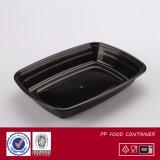 뚜껑 (DC-868)를 가진 PP Microwaveable 음식 콘테이너