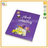 Impressão do livro da placa das crianças da cor cheia (OEM-001)