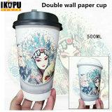 Logotipo feito sob encomenda copo de papel quente impresso do chá e do café