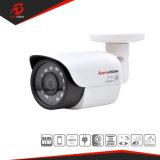 H. 265 nouveaux réseau IP bullet camera