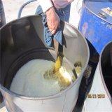 Масло и черное смазочное минеральное масло двигателя Jnc неныжное рециркулируя машину