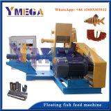 供給の工場生産のための500kg/H魚の供給ライン