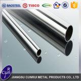 Tubo de acero inoxidable el otro mejor tubo del acero inoxidable de la venta 316