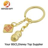 Cadeau créateur de trousseau de clés du logo 3D plaqué par or en alliage de zinc