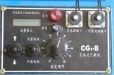 CG1-B30 de Scherpe Machine van de Snijder van het Gas van de Macht van de batterij