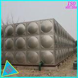 De hete het Verkopen Prijs van de Tank van het Water van de Hitte van de Vorm van het Roestvrij staal
