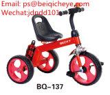 Высокое качество ягнится Bike детей трицикла