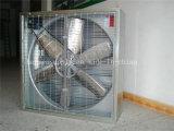 2017 Haut de la qualité ventilateur Axial Flow de la ventilation industrielle