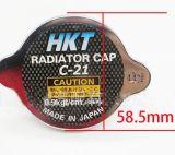 Casquillo de radiador con el refrigerador de petróleo del refrigerador intermedio 0.9/1.1/1.3bar