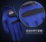 Ткань из микроволокна Sweat-Absorbent перчатки