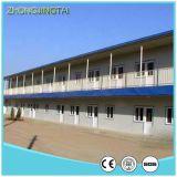 経済的な倉庫の労働の寮のオフィスの容易なプロセスカラーの鋼鉄ガラス繊維サンドイッチパネル