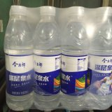 Pellicola termorestringibile dell'involucro del PE per le 24 acque di bottiglie