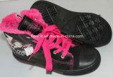 [كسول شو] مع [بو] فرعة حذاء لأنّ شتاء