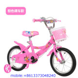 Bike стальной рамки велосипеда младенца поставщика Китая хороший для малышей