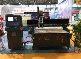 Máquina do CNC do sistema de controlo de Weihong da tabela do vácuo