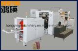 Plano de alta velocidad&Bolsos Bolso de compras de papel que hace la máquina, el papel de la bolsa de mango que hace la máquina